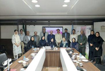 نشست مشترک کمیسیون ملی یونسکو و انجمن علمی فناوری چاپ ایران